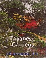 Japanese Gardens.Японские сады