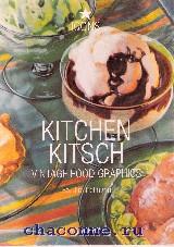 Kitchen kitsch. Кухня Китч. Графика