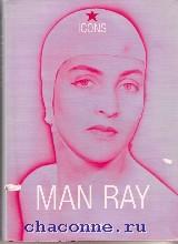 Man Ray. Мэн Рэй
