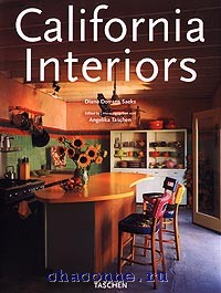 California Interiors.Интерьеры Калифорнии