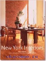 New York Interiors.Интерьеры Нью-Йорка
