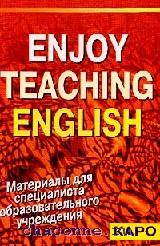 Enjoy teaching English. Методическое руководство для учителей