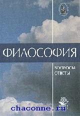 Книги С.К Боголюбов