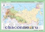 Карта химическая и нефтехимическая промышленность России. Центральная Россия