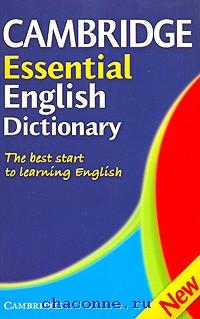 Essential English Dictionary WB