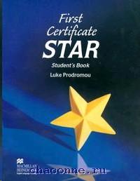 First Cert Star SB