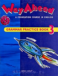 Way Ahead 3 Grammar Practice