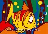 Рыбка. Набор №1  Арт.407001