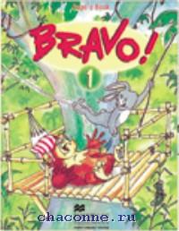 Bravo! 1 PB
