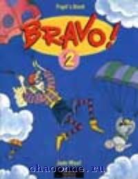 Bravo! 2 PB
