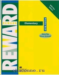 Reward Elementary Practice With Key