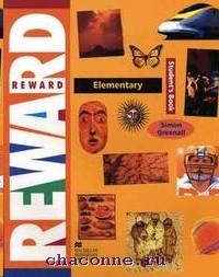 Reward Elementary SB
