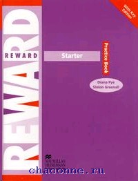Reward Starter Practice + Key