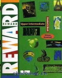 Reward Upp-Int SB