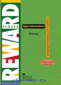 Reward Upp-Int Voc & Gram WB + key