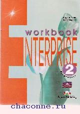 Enterprise 2 WB