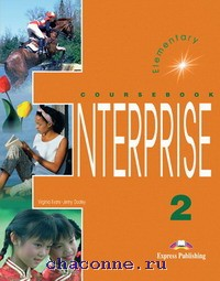Enterprise 2 СB