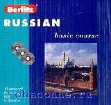 Русский язык для говорящих по-английски