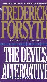 Devil's Alternative