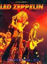 Led Zeppelin. Ноты