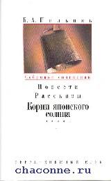 Пильняк в 6ти томах тома 3,4й