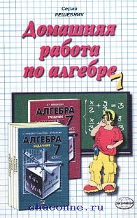 Вертикаль Физика 7 класс Перышкин АВ Учебно