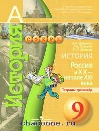 ГДЗ за 9 класс  5terkacom