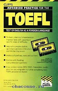 TOEFL. Advanced practice