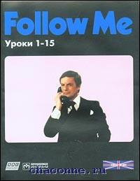 Follow Me - 1. Уроки 1-30 в 2-х тт