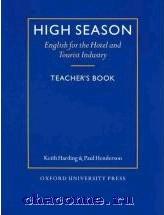 High Season TB