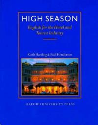High Season SB