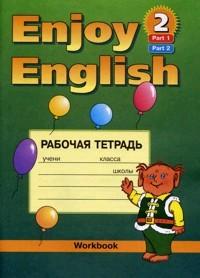 Enjoy English 2. Рабочая тетрадь 3-4 кл