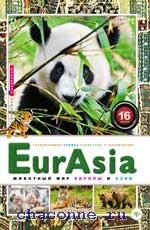 Животный мир Европы и Азии
