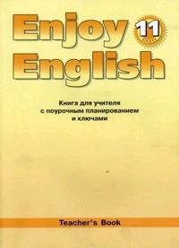 Enjoy English 11 кл. Книга для учителя