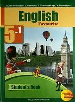 Английский язык 5 кл в 2х частях часть 1я