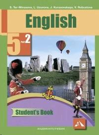 Английский язык 5 кл в 2х частях часть 2я