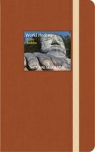 Книжка линованная на резинке Великий Будда 60591