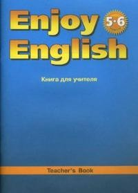Enjoy English 3. Teacher's book 5-6 кл