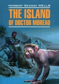 Остров доктора Моро
