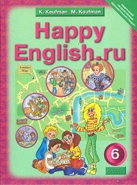 Happy English.ru 6 кл. Учебник