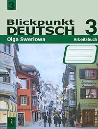 Немецкий язык 9 кл. В центре внимания немецкий 3. Рабочая тетрадь