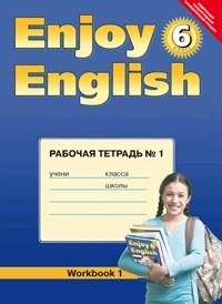 Enjoy English 6 кл. Рабочая тетрадь №1