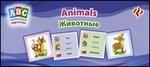 Животные. Animals. Коллекция карточек