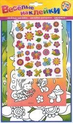 Fun time  Веселые наклейки. Бабочки и цветочки