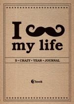 I my life. 5 crazy year journal (крафтбумага). Дневник на 5 лет