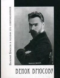 Традиции комедии дель арте в русской литературе (1750-1938)