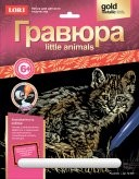 Гравюра Рысенок Little animals