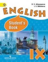 Английский язык 9 кл. Учебник