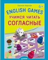 English games. Учимся читать согласные