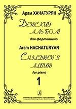 Детский альбом для фортепиано. Тетрадь 1я